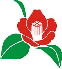 Logo Luzerner Garten